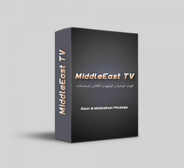 product metv